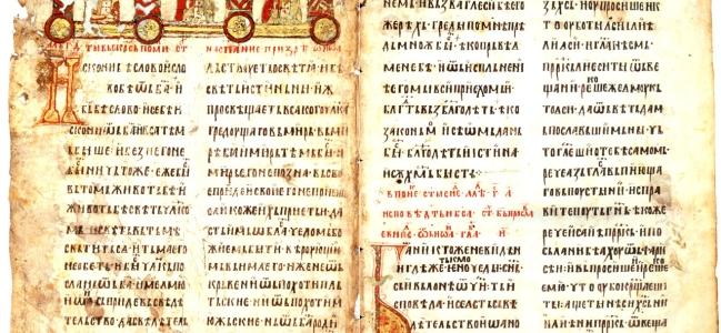 Смањивањем употребе црквенословенског језика у Богослужењу ми издајемо православље
